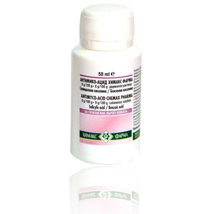 Химакс Фарма Антимико Ацид дермален разтвор със салицилова киселина x50 мл