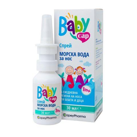BabyCap Спрей за нос с морска вода за бебета и деца х30 мл