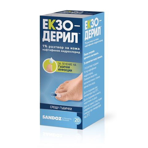 Екзодерил Разтвор за лечение на гъбични инфекции 1% х20 мл - Sandoz