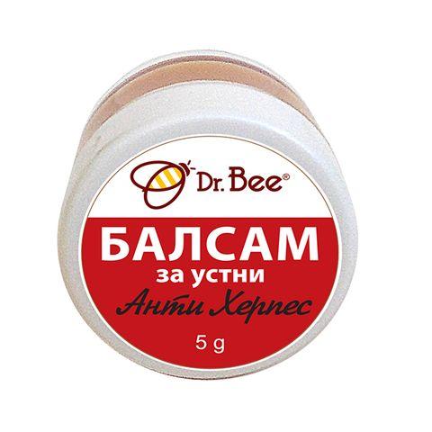 Dr. Bee Балсам за устни Анти Херпес х5 грама