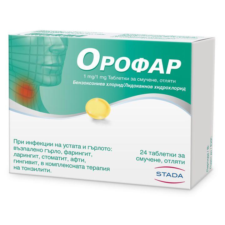 Орофар при болки и инфекции в гърлото х24 таблетки за смучене