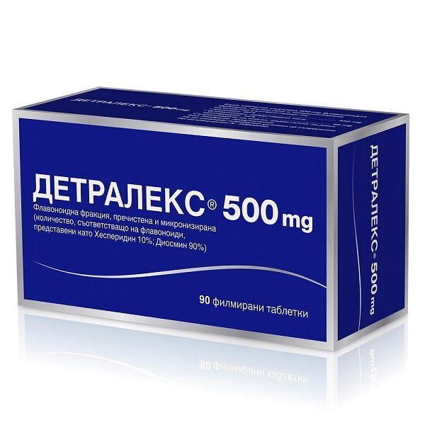 Детралекс при разширени вени и хемороиди 500мг х90 таблетки - Servier