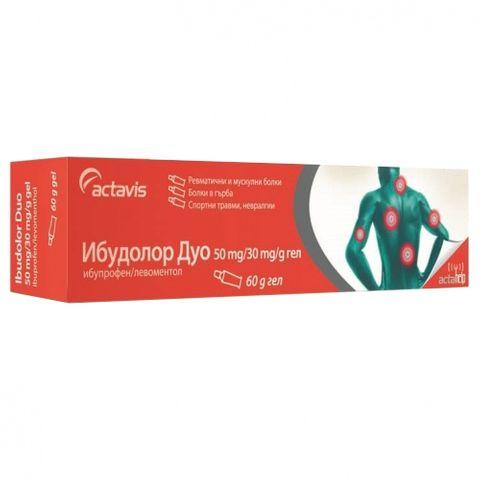 Ибудолор Дуо Гел при ревматични и мускулни болки, болки в гърба, спортни травми, невралгии х60 грама - Actavis