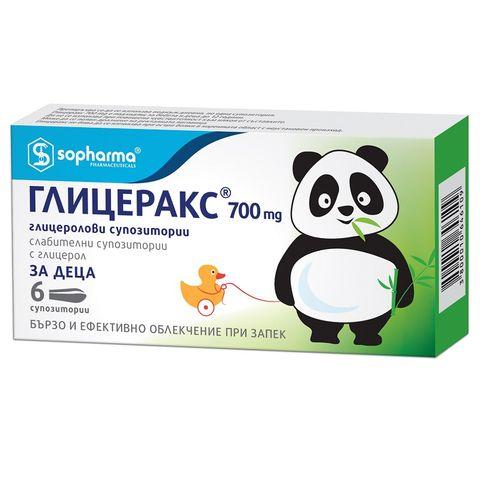 Глицеракс Супозитории за деца при запек 700 мг х6 броя Sopharma