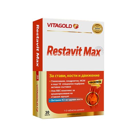 Vitagold Реставит Макс за стави, кости и движение х30 капсули