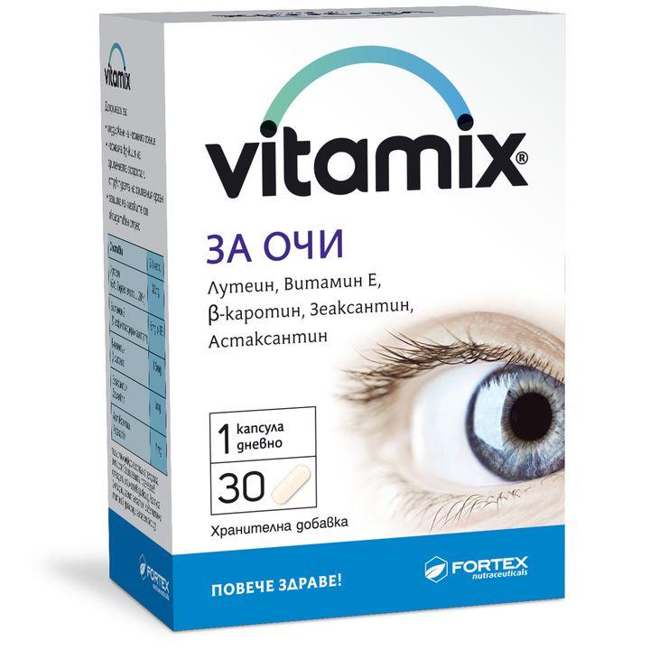 Fortex Витамикс за очи х30 капсули