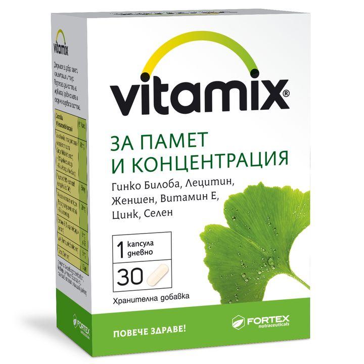 Fortex Витамикс за памет и концентрация х30 капсули