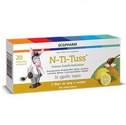 Ен-Ти-Тус билкови таблетки за смучене с вкус на мед и лимон х20 броя