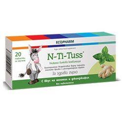 Ен-Ти-Тус билкови таблетки за смучене с вкус на ментол и джинджифил х20 броя