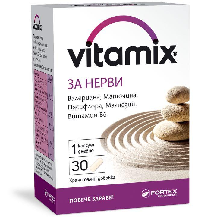 Fortex Витамикс за нерви х30 капсули