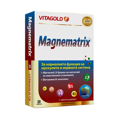 Vitagold Магнематрикс Магнезий + Витамини B Комплекс за мускули, сърце и нервна система х30 таблетки