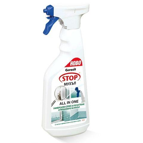 Ceresit Stop All In One Универсален спрей за почистване и премахване на мухъл x500 мл