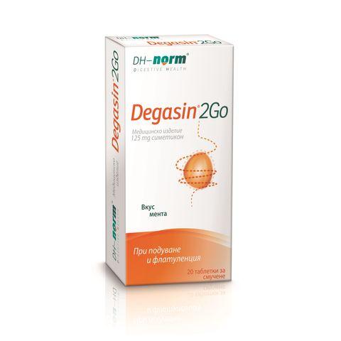 Walmark Дегазин 2Go при газове и подуване на корема х20 таблетки за смучене