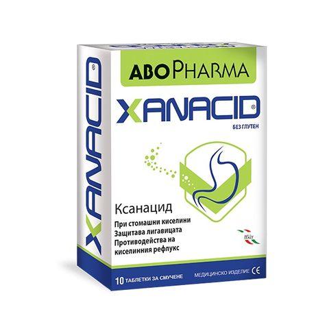 Ксанацид при стомашни киселини х10 таблетки за смучене Abopharma