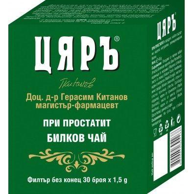 Билков чай Цяръ при простатит 30 пакетчета x1,5 грама