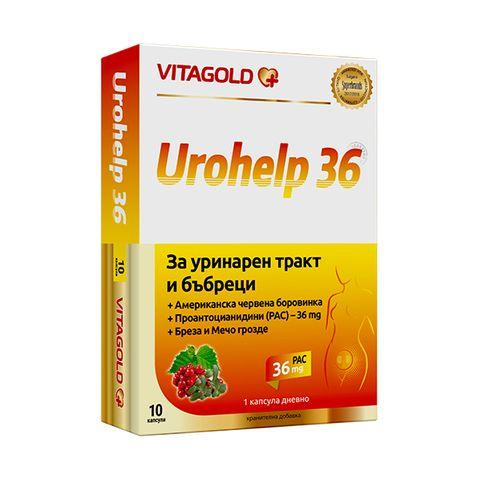 Vitagold Урохелп 36 за уринарния тракт и бъбреците х10 капсули