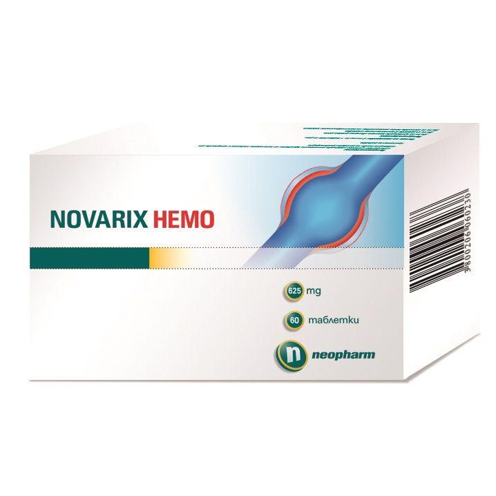 Новарикс Хемо 625мг х60 таблетки - Neopharm