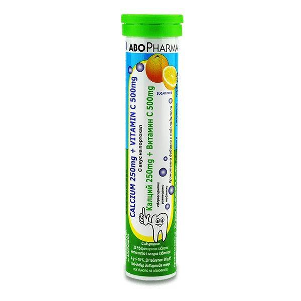 Калций и витамин C х20 ефервесцентни таблетки Abopharma