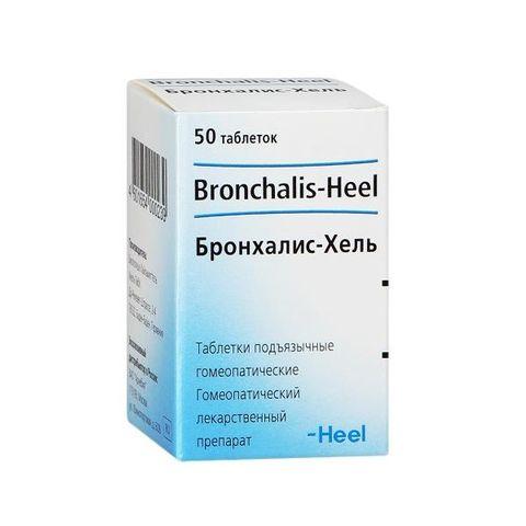 Heel Bronchalis-Heel При хроничен и остър бронхит х50 таблетки