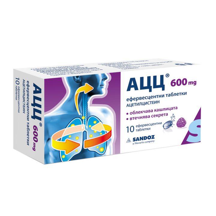 АЦЦ при кашлица х10 ефервесцентни таблетки - Sandoz