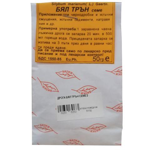 Билкария Бял трън семе х50 грама