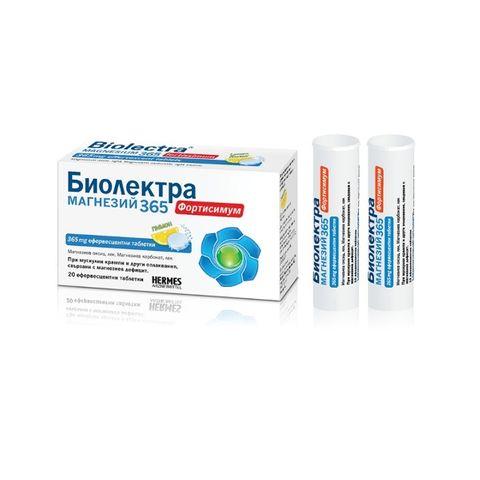 Биолектра Магнезий Фортисимум при мускулни крампи 365 мг х20 ефервесцентни таблетки