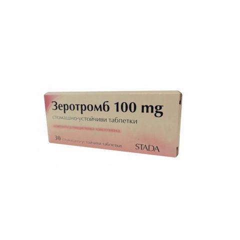 Зеротромб 100 мг х30 таблетки -Stada