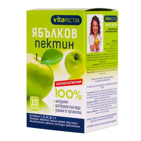 VitaPectin 100% Натурален разтворим ябълков пектин х10 сашета