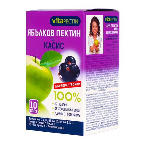VitaPectin 100% Натурален разтворим ябълков пектин + Касис х10 сашета