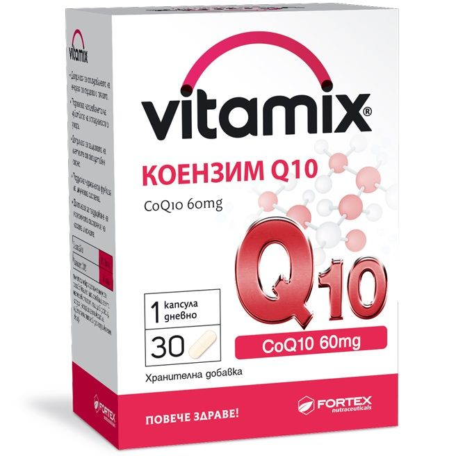Fortex Витамикс Коензим Q10 х30 капсули