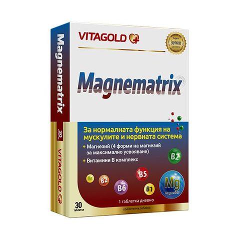 Магнематрикс Магнезий + Витамини B Комплекс за мускули, сърце и нервна система х60+20 таблетки Подарък - Vitagold