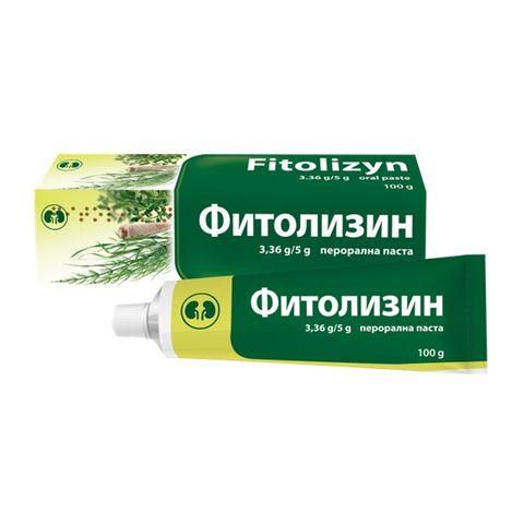 Фитолизин Паста за пиене при камъни в бъбреците, уринарни инфекции и цистит x100 грама