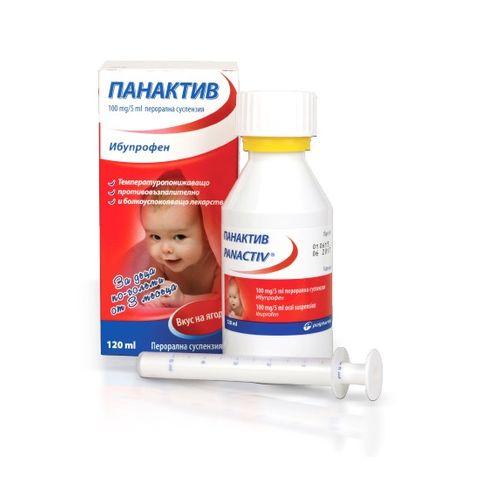 Панактив сироп при болка, температура и възпаление x120 мл