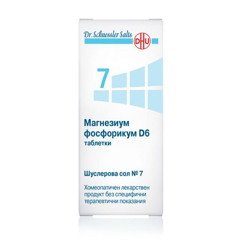 Шуслерова сол No.7 Магнезиум Фосфорикум D6 x420 таблетки