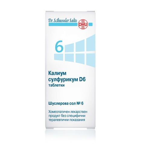 Шуслерова сол No.6 Калиум Сулфурикум D6 при хронични възпалителни процеси x420 таблетки
