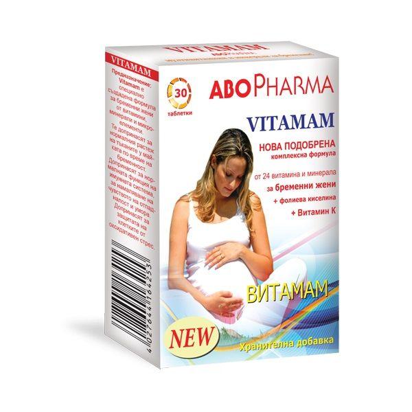 Vitamam Мултивитамини и минерали при бременност и кърмене x30 таблетки Abopharma