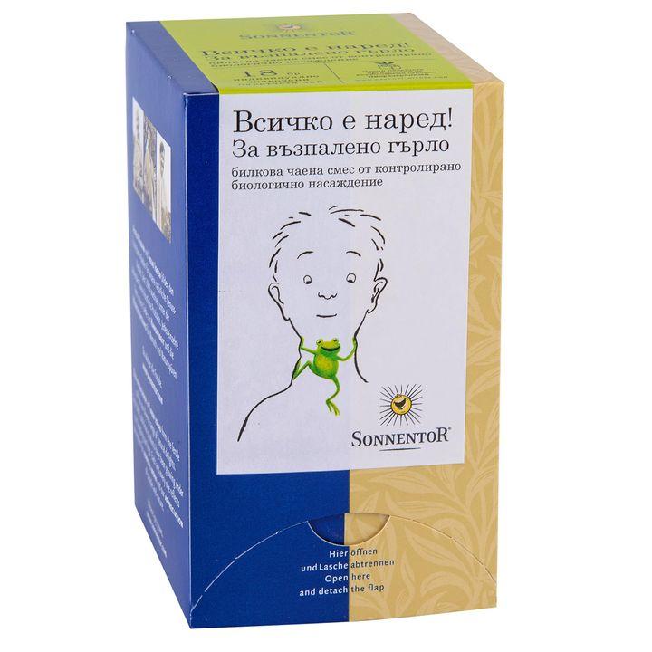 Sonnentor Био чай Всичко е наред! За възпалено гърло х18 пакетчета