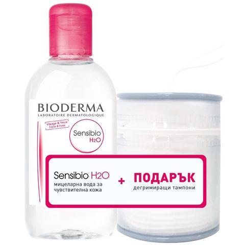 Bioderma Промо пакет Sensibio H2O Почистваща Мицеларна Вода за лице за чувствителна кожа x250 мл + Подарък тампони за почистване на грим