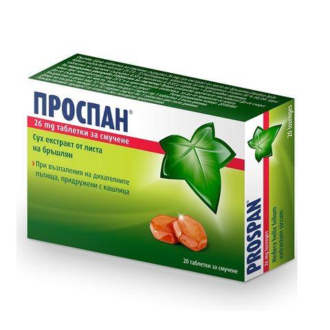 Проспан при кашлица x20 таблетки за смучене