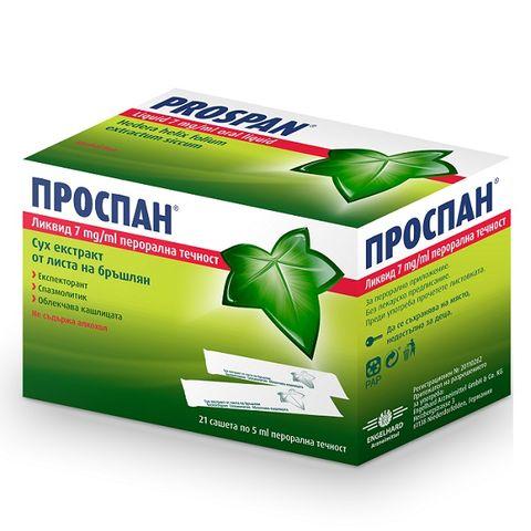 Проспан Ликвид при кашлица 5мл х21 сашета