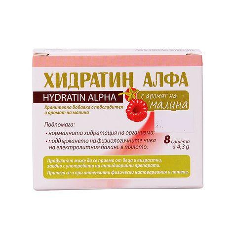 Хидратин Алфа Сашета при обезводняване с вкус на малина х8 броя