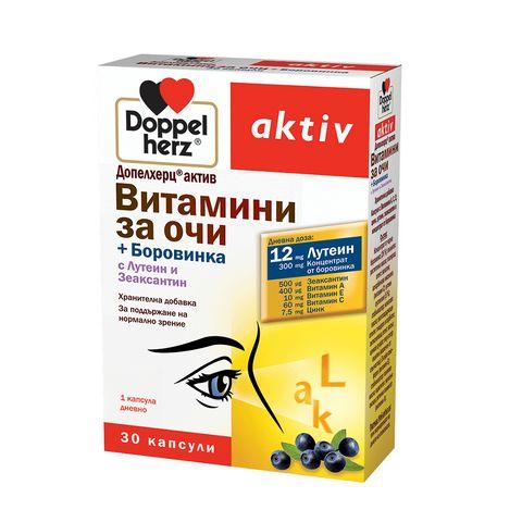 Допелхерц Актив Витамини за очи + боровинка с лутеин и зеаксантин х30 капсули