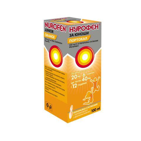 Нурофен Сироп за юноши при висока температура и болка с вкус на портокал х100 мл