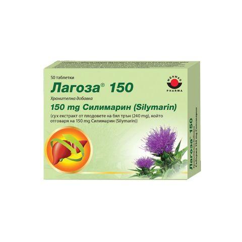 Лагоза за здрав черен дроб 150 мг х50 таблетки