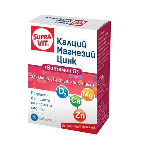 Supravit Калций, магнезий, цинк + Витамин D3 за здрави кости, зъби, коса и нокти x30 таблетки