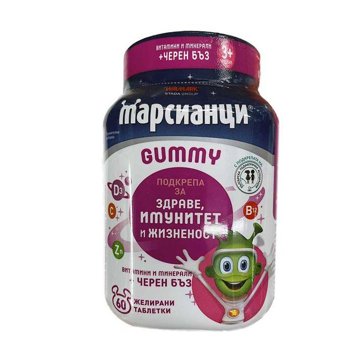 Walmark Марсианци Гъми Витамини за деца с черен бъз х60 желирани марсианчета