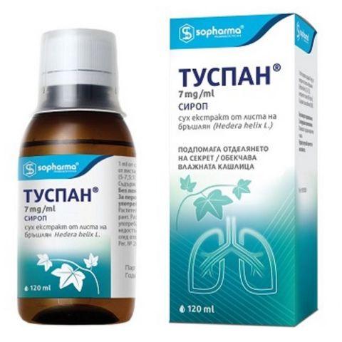 Туспан Сироп при кашлица 7мг/мл х120 мл Sopharma