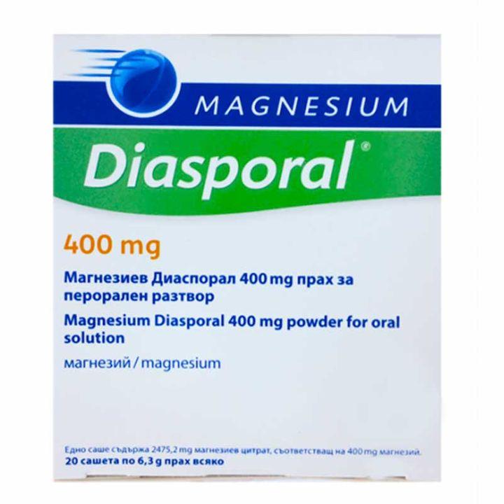 Diasporal Magnesium При дефицит на магнезий 400 мг х20 сашета