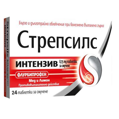 Стрепсилс Интензив таблетки за смучене за облекчаване на болезнено и възпалено гърло x24 броя