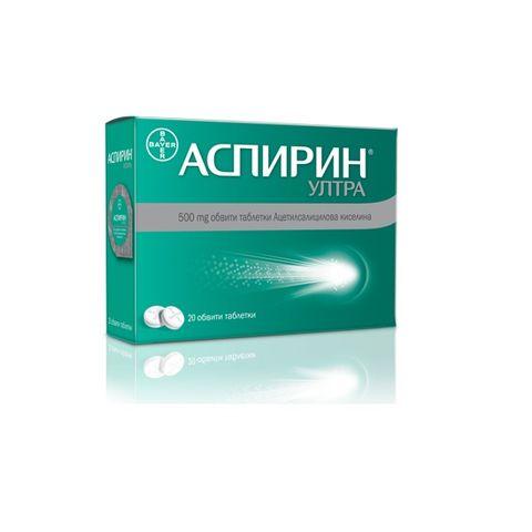 Bayer Аспирин Ултра 500 мг х20 обвити таблетки